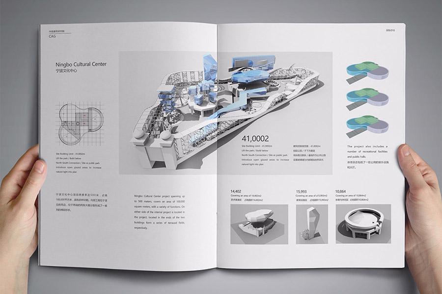Guangzhou Brochure Printing