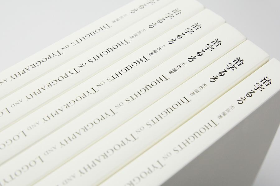 china book printing 1