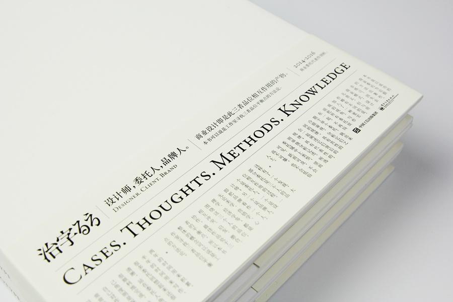 china book printing 3